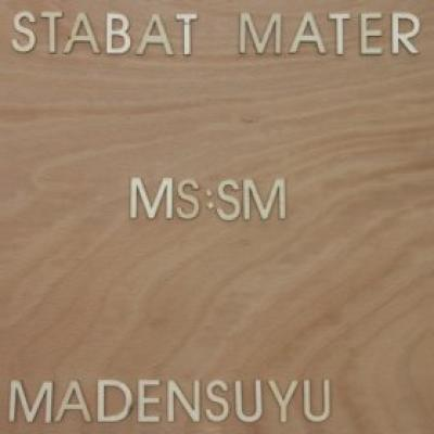 Madensuyu - Stabat Mater (LP) (cover)