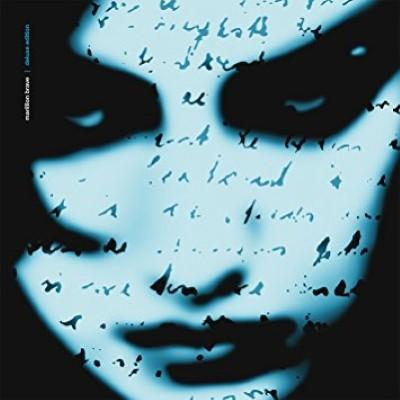 Marillion - Brave (Deluxe) (4CD+BluRay)