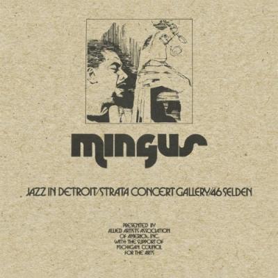 Mingus, Charles - Jazz In Detroit (5LP)