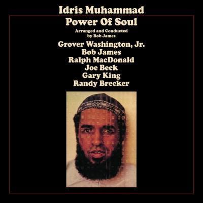 Muhammad, Idris - Power of Soul (LP)