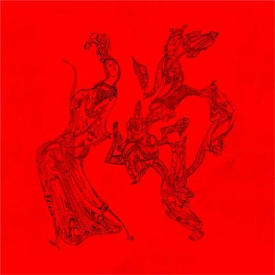 Odezenne - Au Baccara (LP)