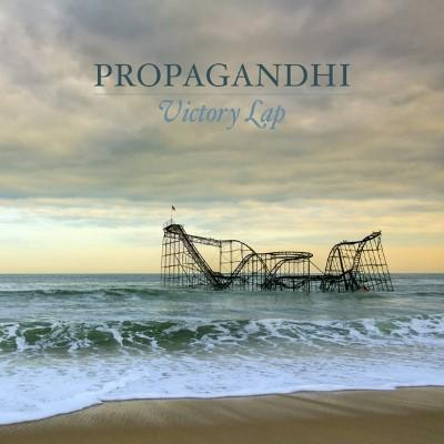 Propagandhi - Victory Lap (Beer With Grey Smoke Vinyl) (LP)