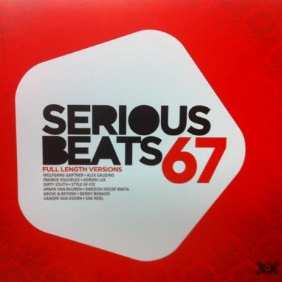 Various Artists Serious Beats 67 Bilbo