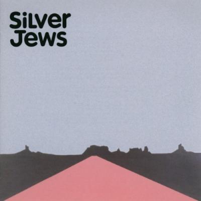 Silver Jews - American Water (Half-Speed Mastered) (20th Ann.) (LP)
