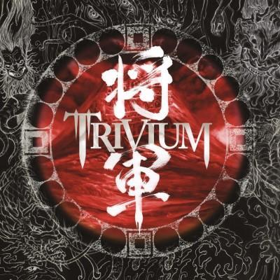 Trivium - Shogun (Coloured Vinyl) (2LP)