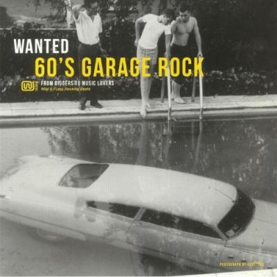 Wanted 60's Garage Rock (LP)