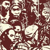 Mccraven, Makaya - Universal Beings (E&F Sides)