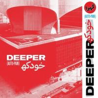 Deeper - Auto-Pain (LP)