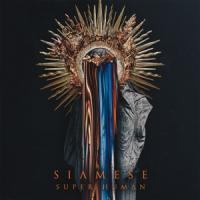 Siamese - Super Human (Green Black Marbled Vinyl) (LP)
