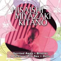 Hisaishi, Joe - Hisaishi-Miyazaki-Kitano (LP)