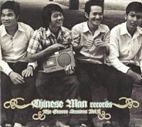 Chinese Man - The Groove Sessions Vol.2 (2LP)