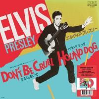 Presley, Elvis - 7-Don'T Be Cruel/Hound Dog (Blood Red Vinyl) (12INCH)