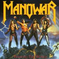 Manowar - Fighting The World (Transparent Yellow Vinyl) (LP)