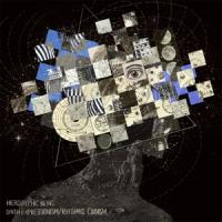 Hieroglyphic Being - Synth Expressionism/Rhythmic Cubism (LP)