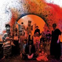 Goat - Requiem (Red Flame Coloured) (LP)