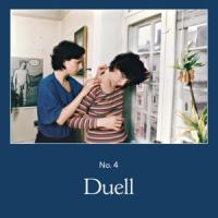 No. 4 - Duell