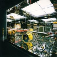 Battles - Mirrored (2LP) (cover)