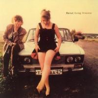 Beirut - Gulag Orkestar (LP) (cover)