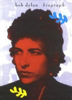 Dylan, Bob - Biograph (Display Box) (cover)