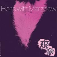 Boris With Merzbow - Gensho Part 1 (LP)