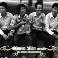 Chinese Man - Groove Sessions Vol.2 (cover)