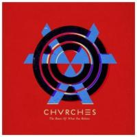 Chvrches - Bones Of What You Believe (cover)