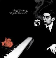 Gainsbourg, Serge - Du Jazz Dans Le Ravin (LP)