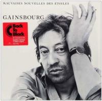 Gainsbourg, Serge - Mauvaises Nouvelles (LP)