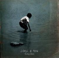 Jonsi & Alex - Riceboy Sleeps (LP) (cover)