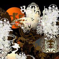 Yokota, Susumu - Dreamer (cover)