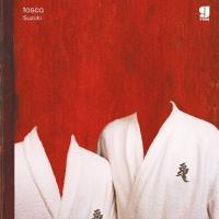 Tosca - Suzuki (2LP+Download)