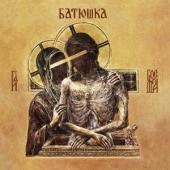 Batushka - Hospodi (LP)