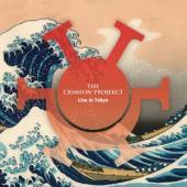 Crimson Projekct - Live In Tokyo (3LP)