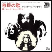 Led Zeppelin - 7-Immigrant Song / Hey Hey What Can I Do (12INCH)