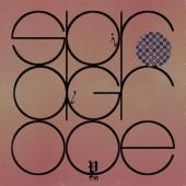 Lionlimb - Spiral Groove (Sepia) (LP)