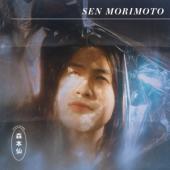 Morimoto, Sen - Sen Morimoto  (Mystery Colour) (2LP)