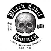 Black Label Society - Sonic Brew (2LP)