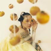 Japanese Breakfast - Jubilee (Clear Yellow Swirl) (LP)