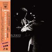 Davis, Miles - Miles In Tokyo (Live In Concert) (LP)