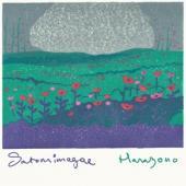 Satomimagae - Hanazono (LP)