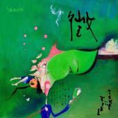 Teke::Teke - Shirushi (LP)