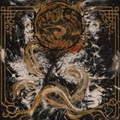 King Woman - Created In The Image Of Suffering (Gold W/ White/Black/Red) (LP)