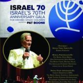 V/A - Israel 70: Israel'S 70Th Anniversary Gala (DVD)