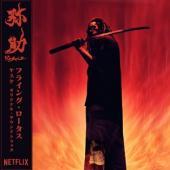 Flying Lotus - Yasuke (Red Coloured Vinyl) (LP)