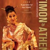 Royal Shakespeare Company Simon God - Timon Of Athens (DVD)