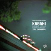 Tokyo Contemporary Solois - Kagahi (Orchestral Works Of Yuji Takahashi) (2CD)