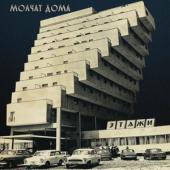 Molchat Doma - Etazhi (LP)