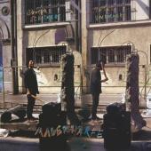 Schickert, Gunter & Peter Unsicker - Mauerharfe (LP+CD)
