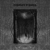 Paysage D'Hiver - Im Wald (4LP)