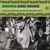 Various Artists - Oriental Rare Grooves (2LP)